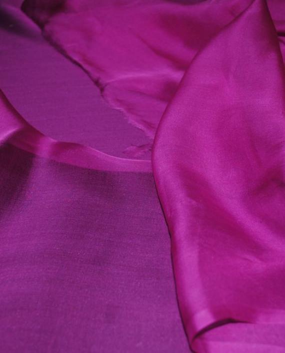 """Ткань Шелк Шифон """"Фуксия"""" 0084 цвет фиолетовый картинка 2"""