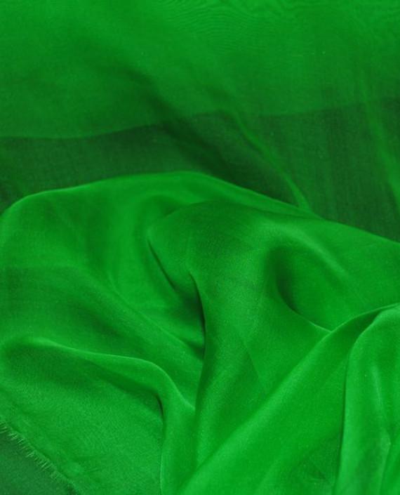 """Ткань Шелк Шифон """"Зеленый"""" 0085 цвет зеленый картинка 1"""