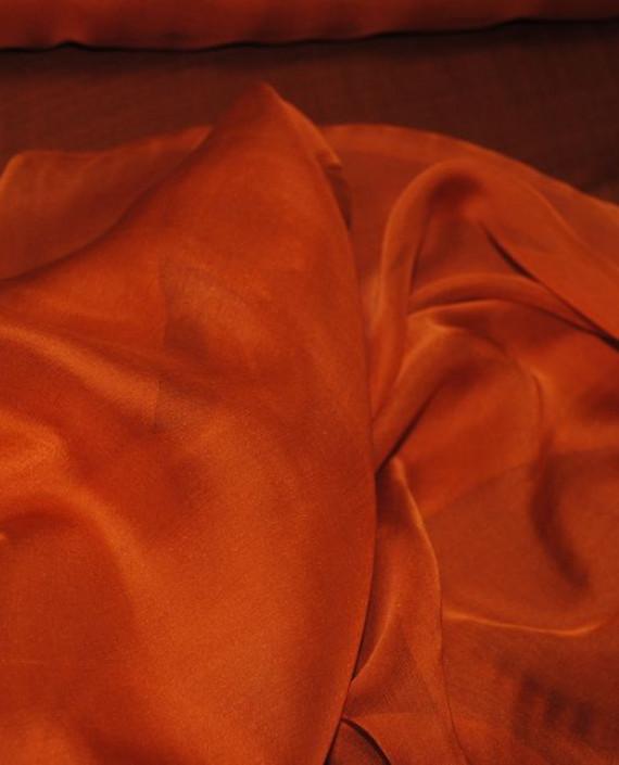 "Ткань Шелк Шифон ""Кирпичный"" 0092 цвет оранжевый картинка"