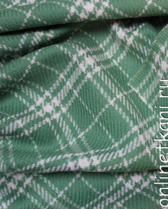"""Ткань Шерсть """"Крайола"""" 4002 цвет зеленый в клетку картинка 2"""