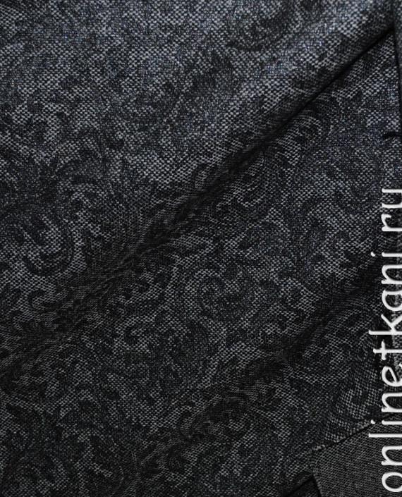 """Ткань Шерсть """"Виндзор"""" 0002 цвет серый абстрактный картинка"""