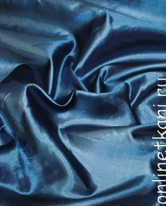 Ткань Тафта 001 цвет синий картинка