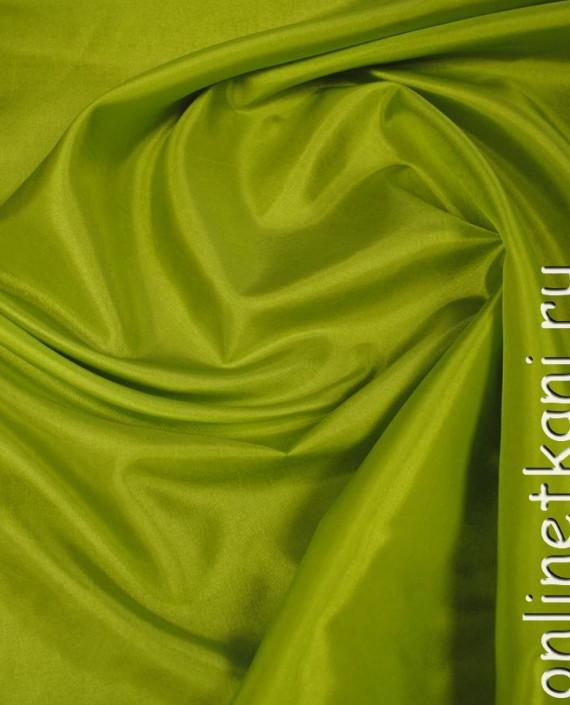 Ткань Тафта 006 цвет зеленый картинка