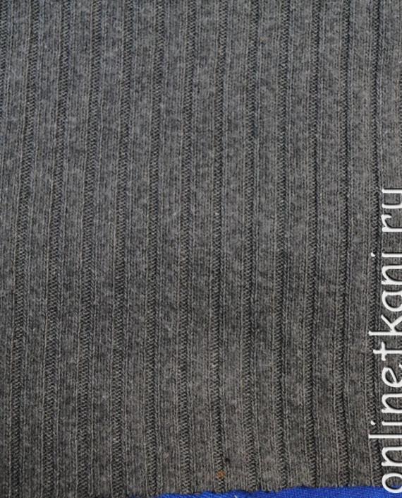"""Ткань Трикотаж """"Темно серый"""" 0001 цвет серый в полоску картинка"""