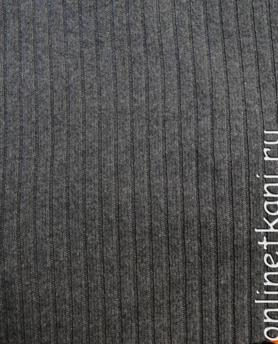 """Ткань Трикотаж """"Темно серый"""" 0001 цвет серый в полоску картинка 2"""