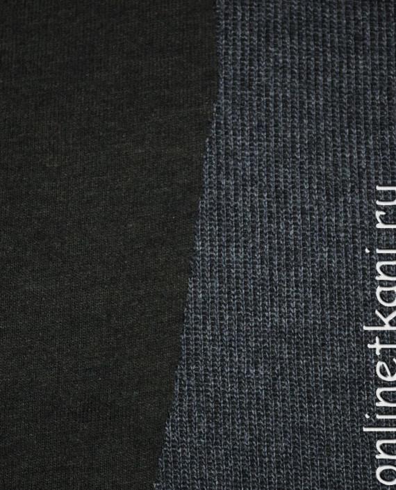 "Ткань Трикотаж ""Шифер"" 0003 цвет серый картинка"