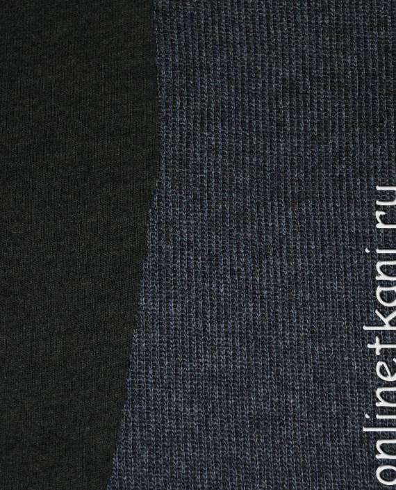 "Ткань Трикотаж ""Шифер"" 0003 цвет серый картинка 1"