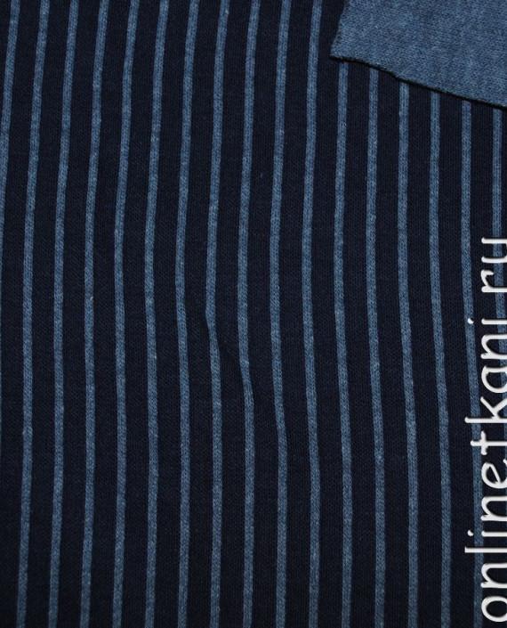 """Ткань Трикотаж """"Синяя полоска"""" 0005 цвет синий в полоску картинка"""