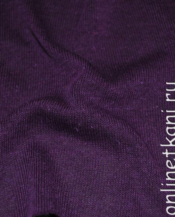 "Ткань Трикотаж ""Баклажан"" 0007 цвет фиолетовый картинка"