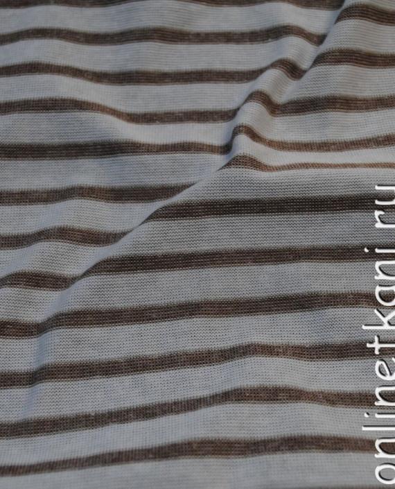 """Ткань Трикотаж """"Белый и коричневый"""" картинка 1"""