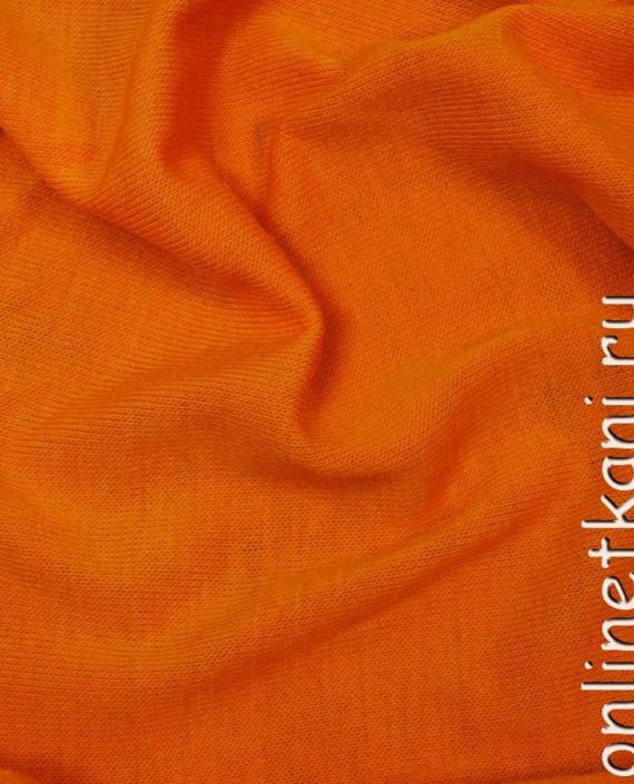 "Ткань Трикотаж ""Рыжий"" 0002 цвет оранжевый картинка"