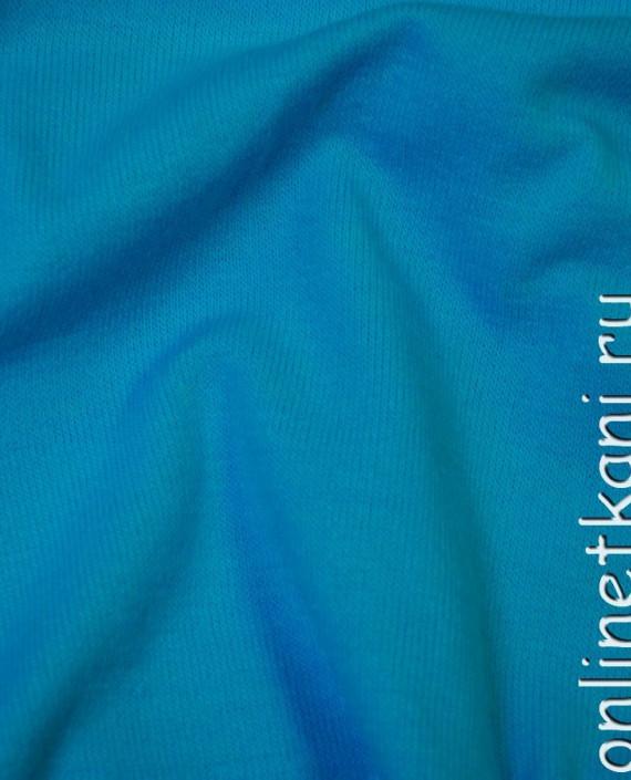 "Ткань Трикотаж ""Лазурный"" 0003 цвет синий картинка 1"