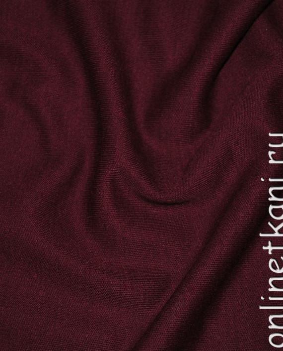 """Ткань Трикотаж """"Бурый"""" 0005 цвет бордовый картинка 2"""