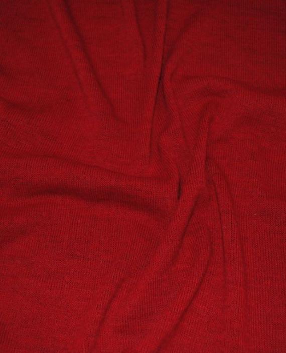 """Ткань Трикотаж """"Кардинал"""" 0003 цвет красный картинка 1"""