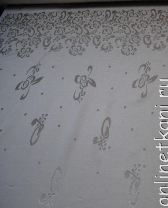 Ткань вискоза 0008 цвет серебро картинка 1