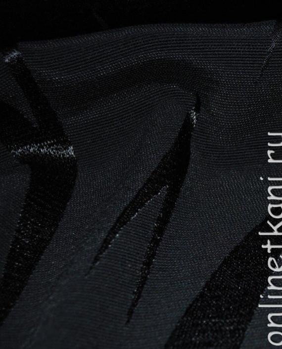 Ткань вискоза 0009 цвет серый абстрактный картинка 1