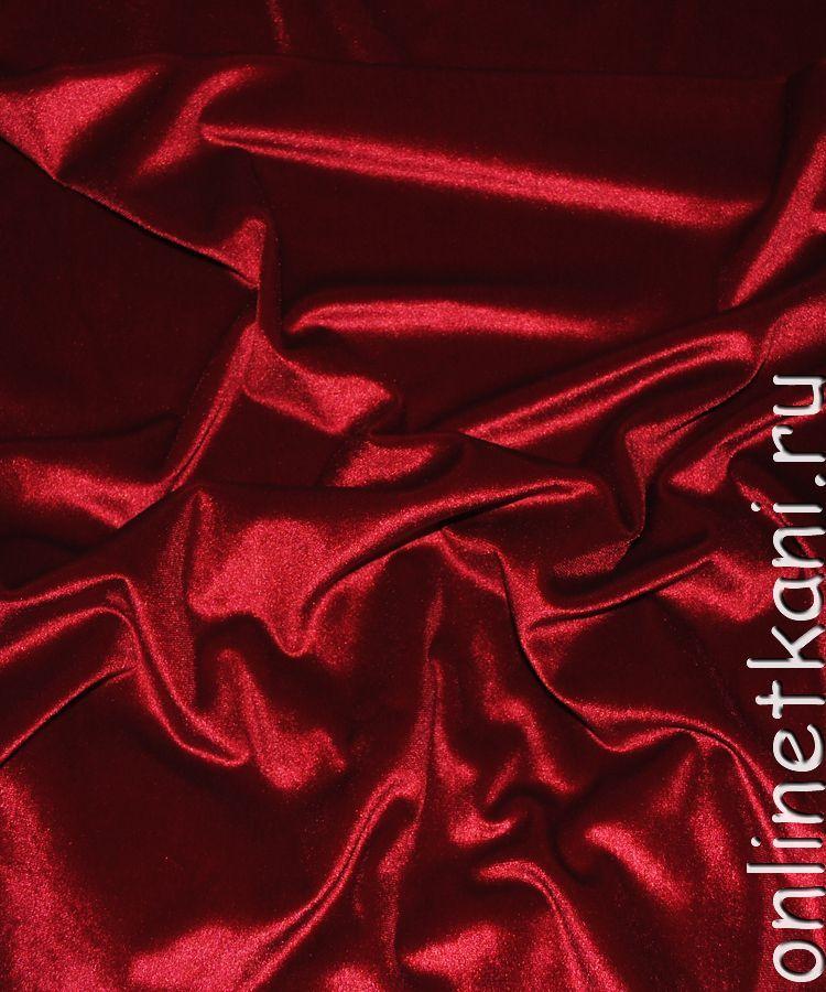 Ткани стрейч красный купить купить ткань пионерская